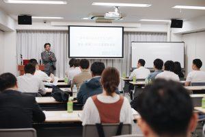 東京マンション経営セミナー