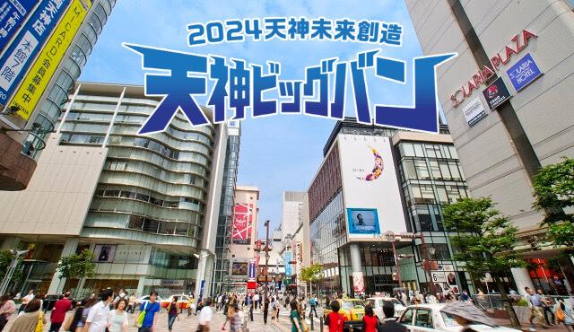 福岡の新築不動産投資が必ず失敗する理由
